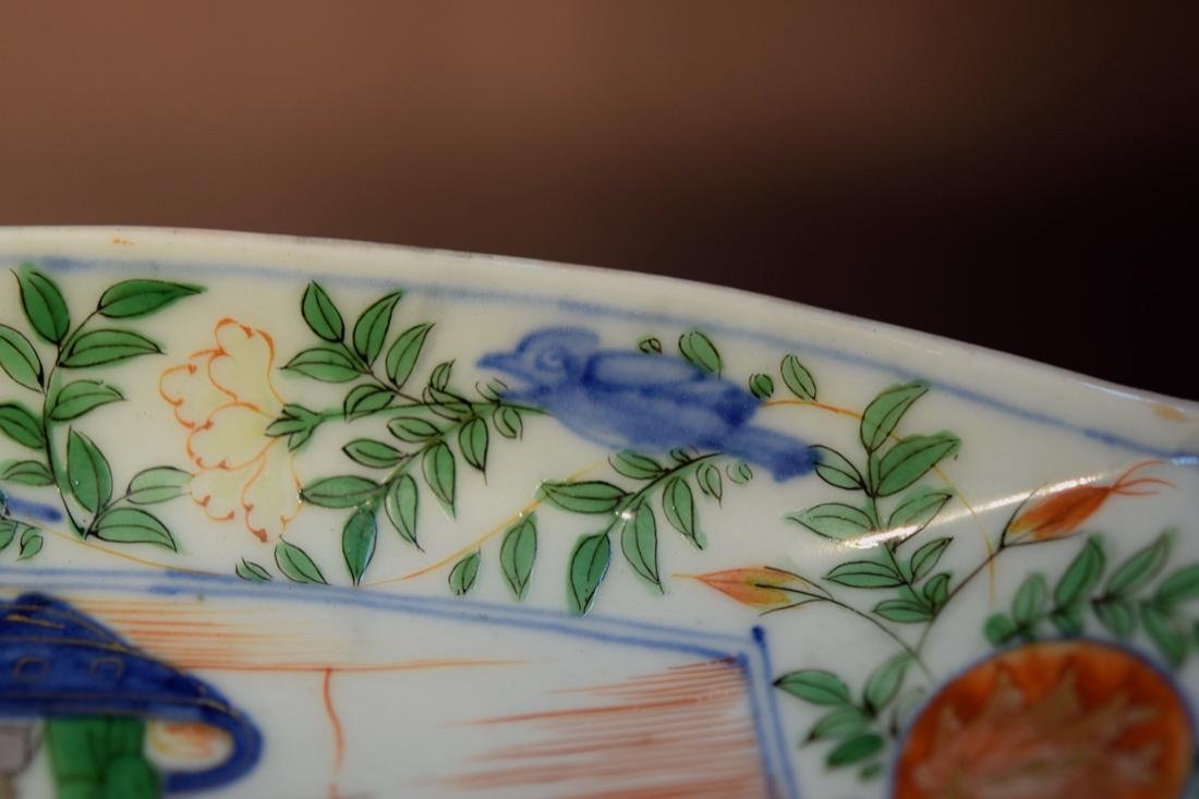 Chinese Wucai Porcelain Boat Shaped Dish - 5