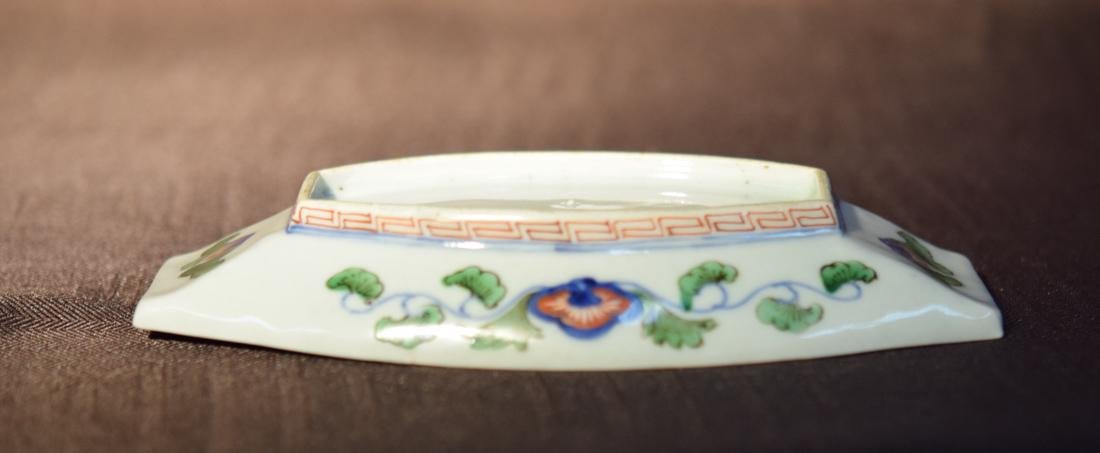 Chinese Wucai Porcelain Boat Shaped Dish - 6