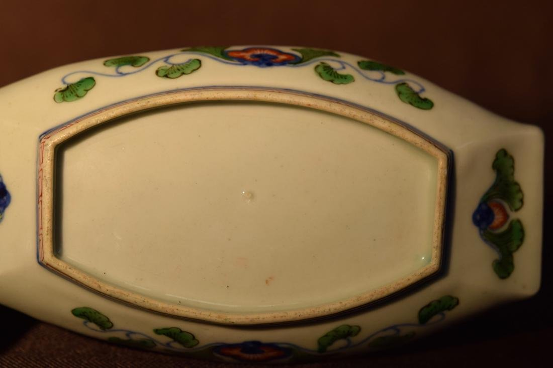 Chinese Wucai Porcelain Boat Shaped Dish - 8