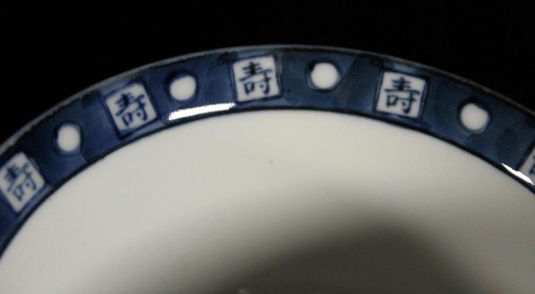 Pair Japanese Blue white Porcelain Teabowls with Cover - 5