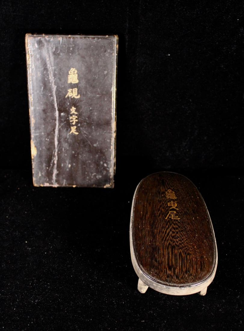 Unusual Chinese Ming Inkstone with Jiche Wood Cover