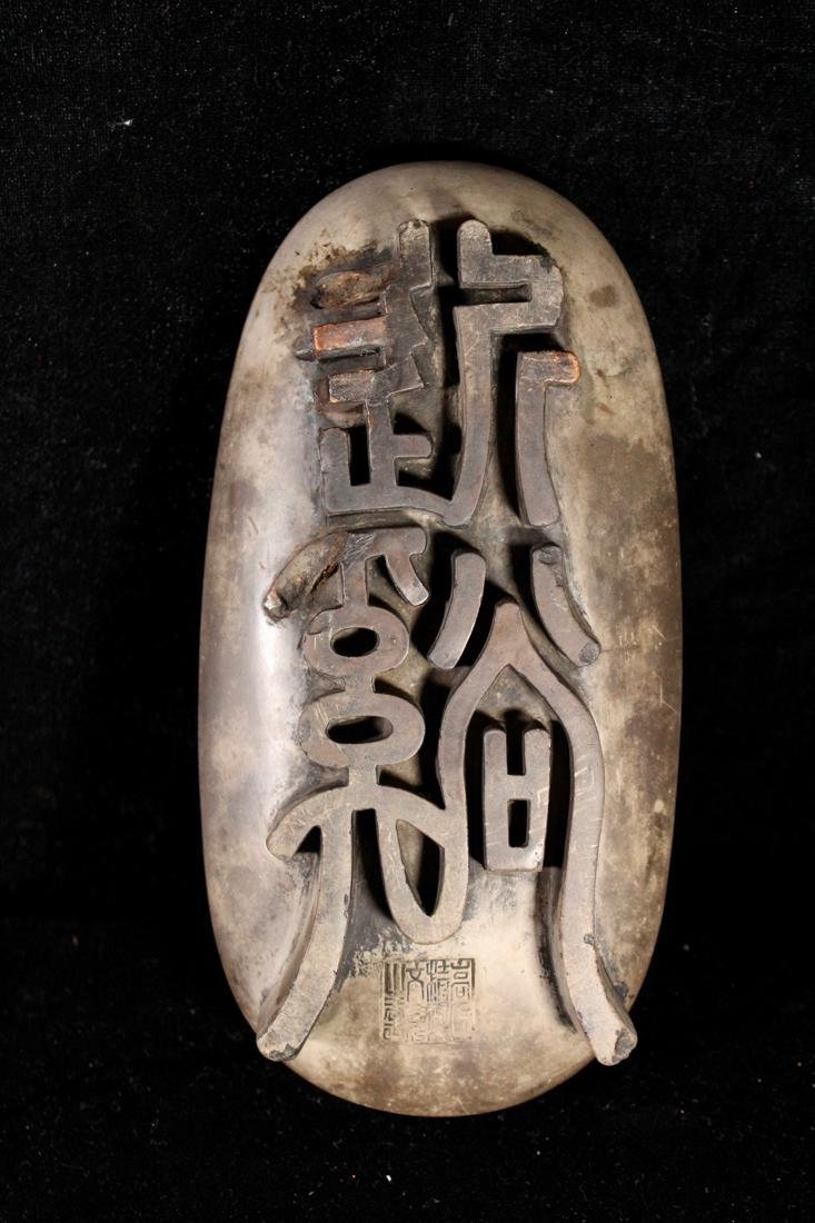 Unusual Chinese Ming Inkstone with Jiche Wood Cover - 6