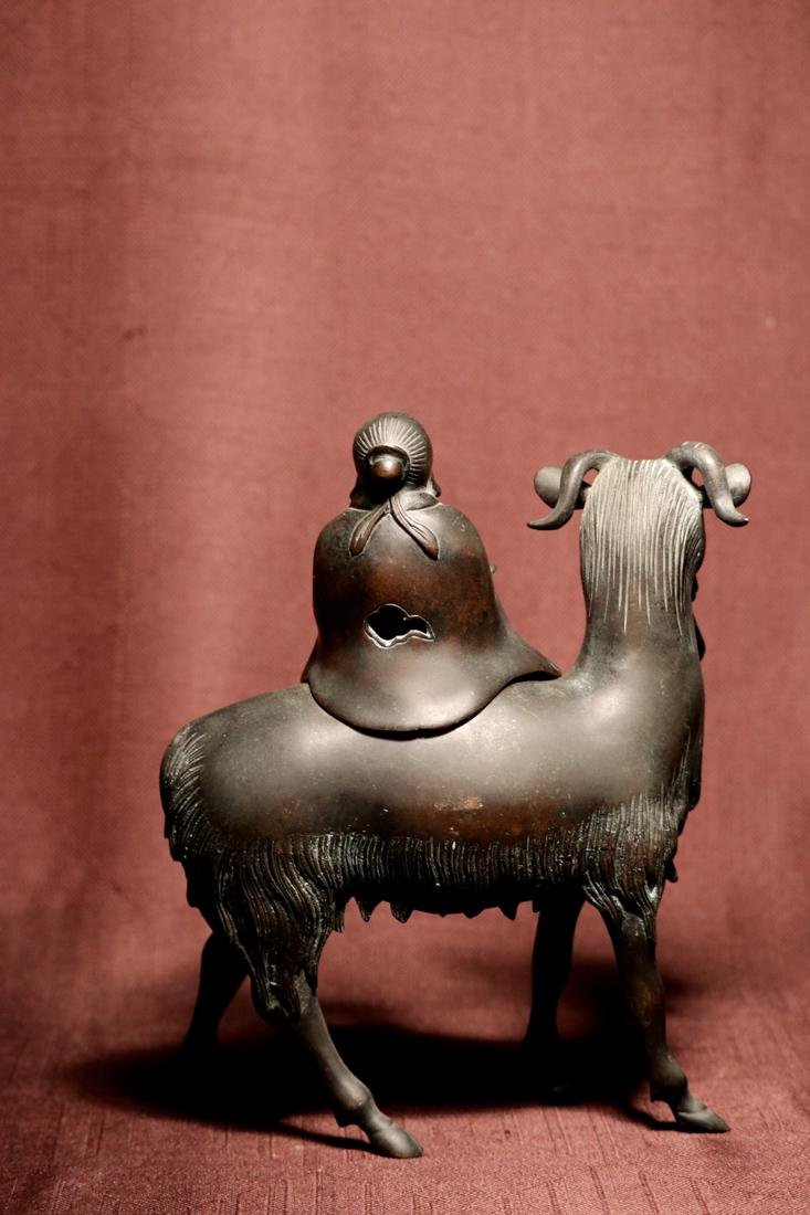 Chinese Bronze Shoulao on Ram - 5