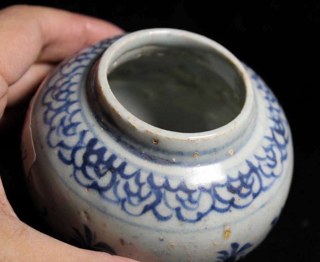 Chinese Small Ming Blue White Porcelain Vase - 4