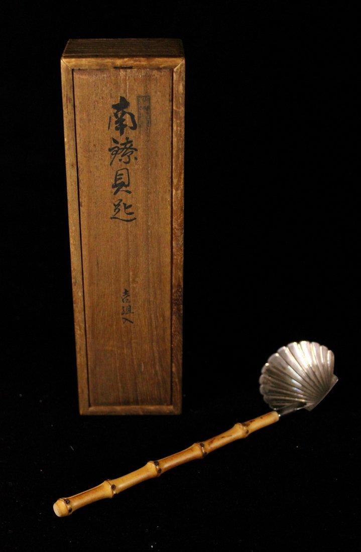 Fine Japanese Silver Shell Form Spoon - Kanaya