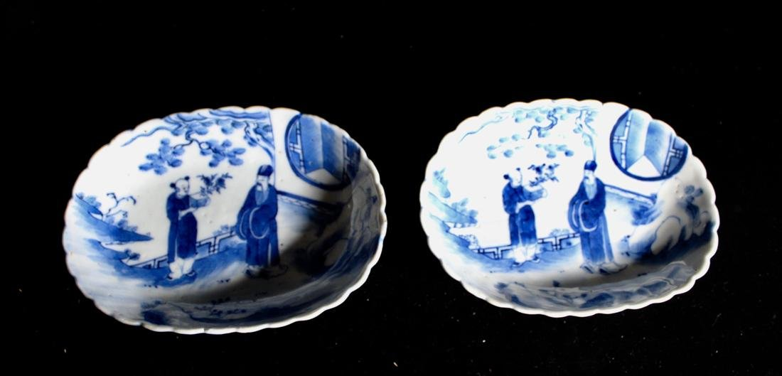 Pair Chinese Daokuang Mark and Period Lobbed Dish