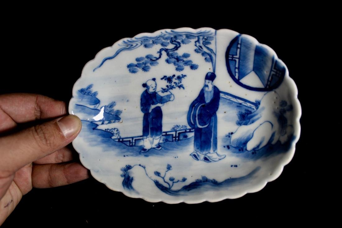 Pair Chinese Daokuang Mark and Period Lobbed Dish - 2