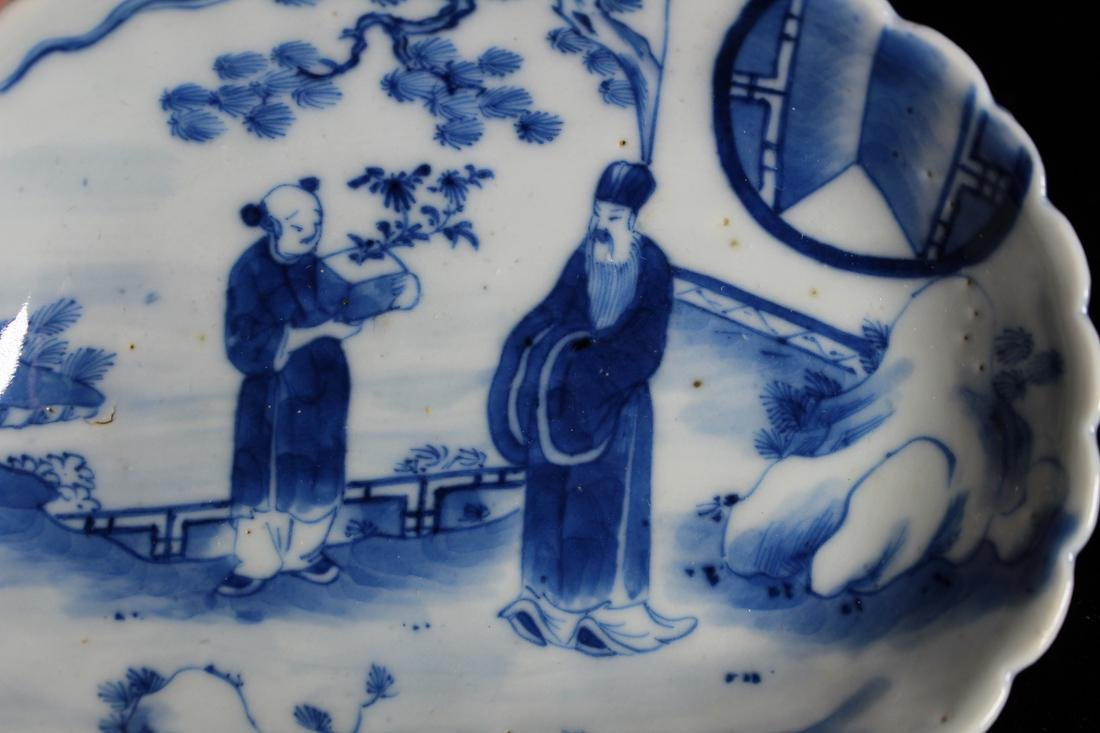 Pair Chinese Daokuang Mark and Period Lobbed Dish - 3