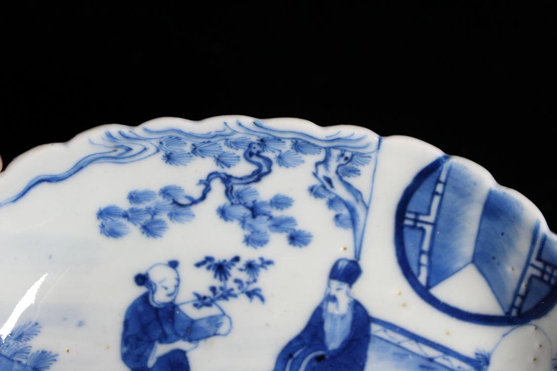 Pair Chinese Daokuang Mark and Period Lobbed Dish - 4