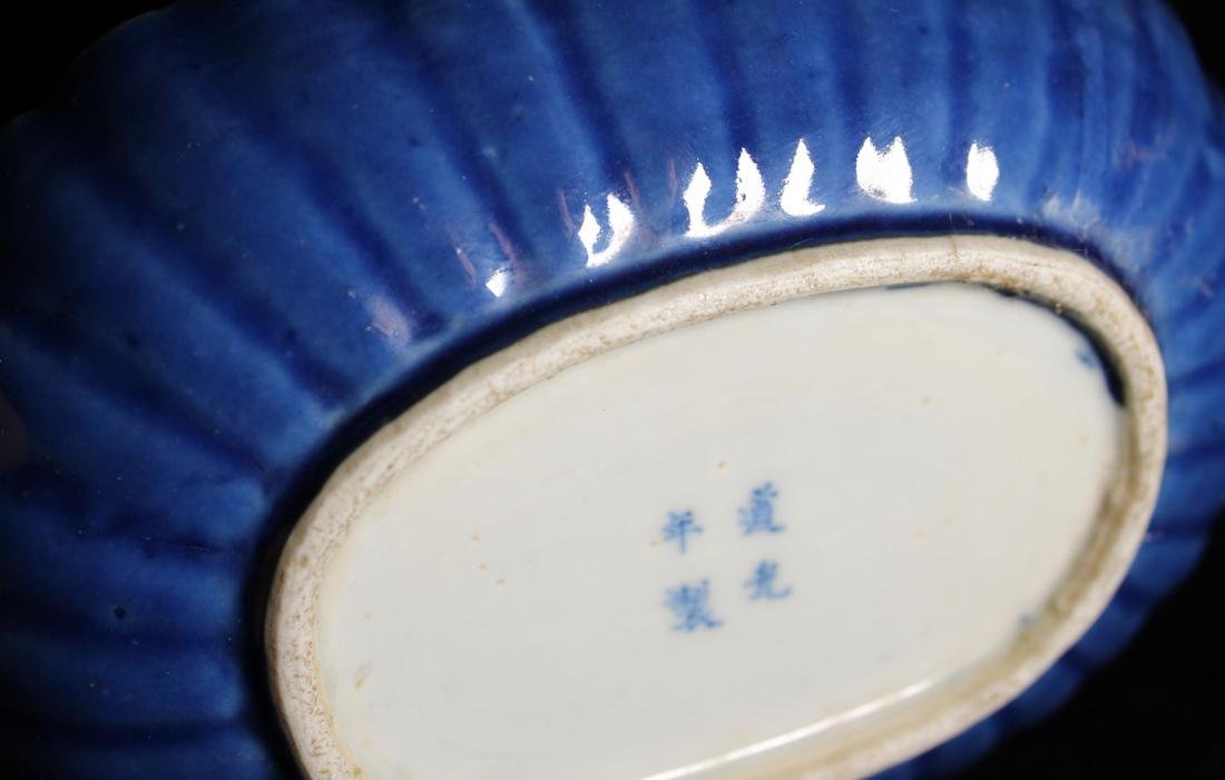 Pair Chinese Daokuang Mark and Period Lobbed Dish - 8