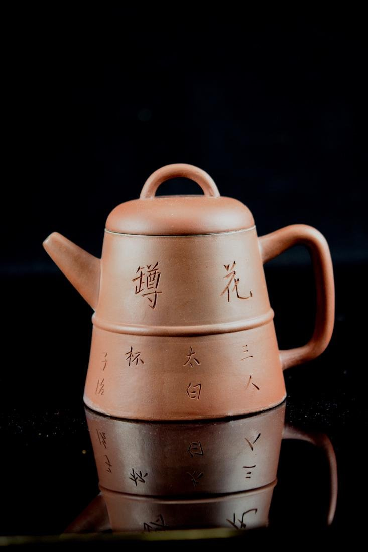 Chinese Yixin Teapot with Incised Characters