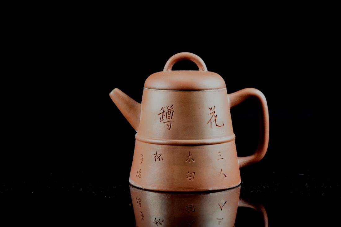 Chinese Yixin Teapot with Incised Characters - 2