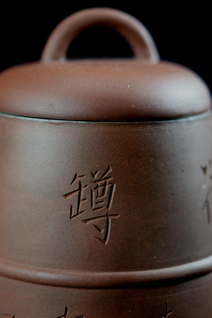 Chinese Yixin Teapot with Incised Characters - 3