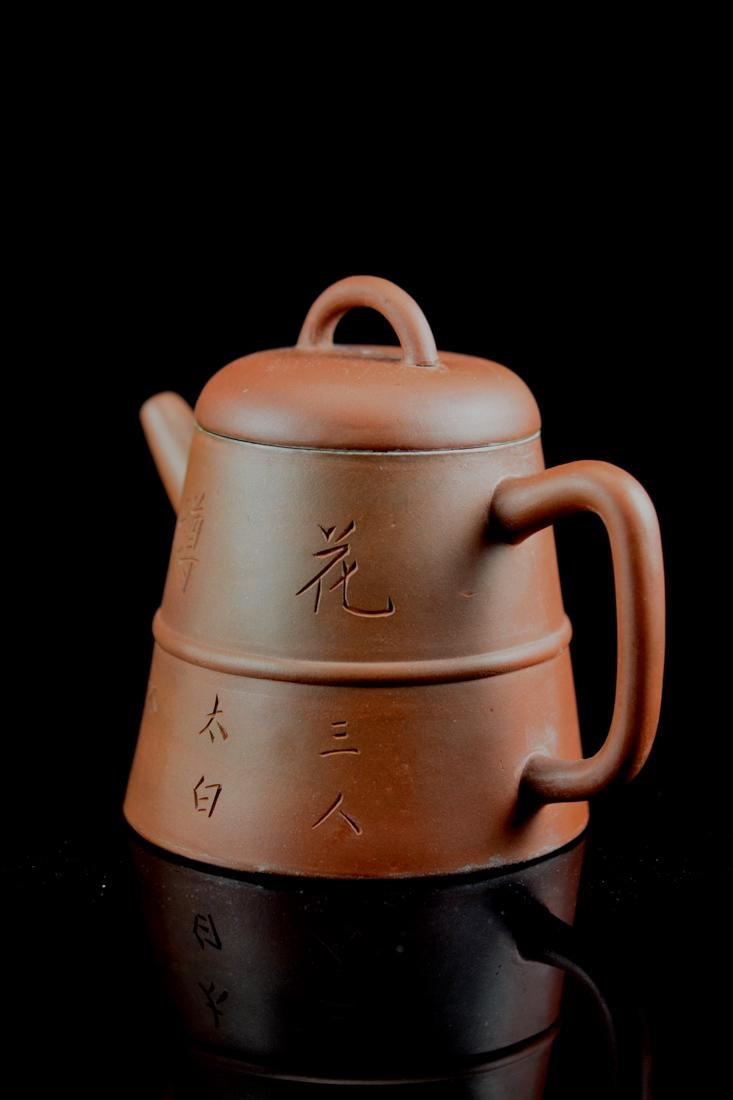 Chinese Yixin Teapot with Incised Characters - 4