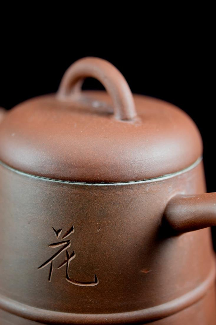 Chinese Yixin Teapot with Incised Characters - 5