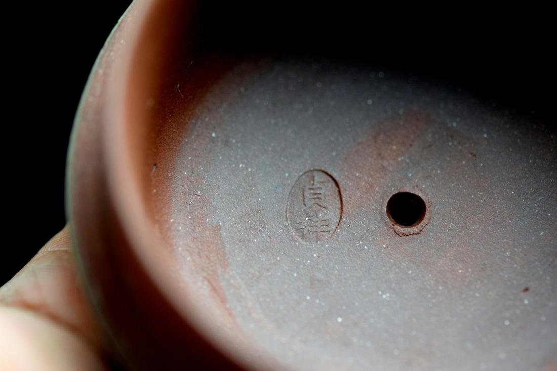 Chinese Yixin Teapot with Incised Characters - 7