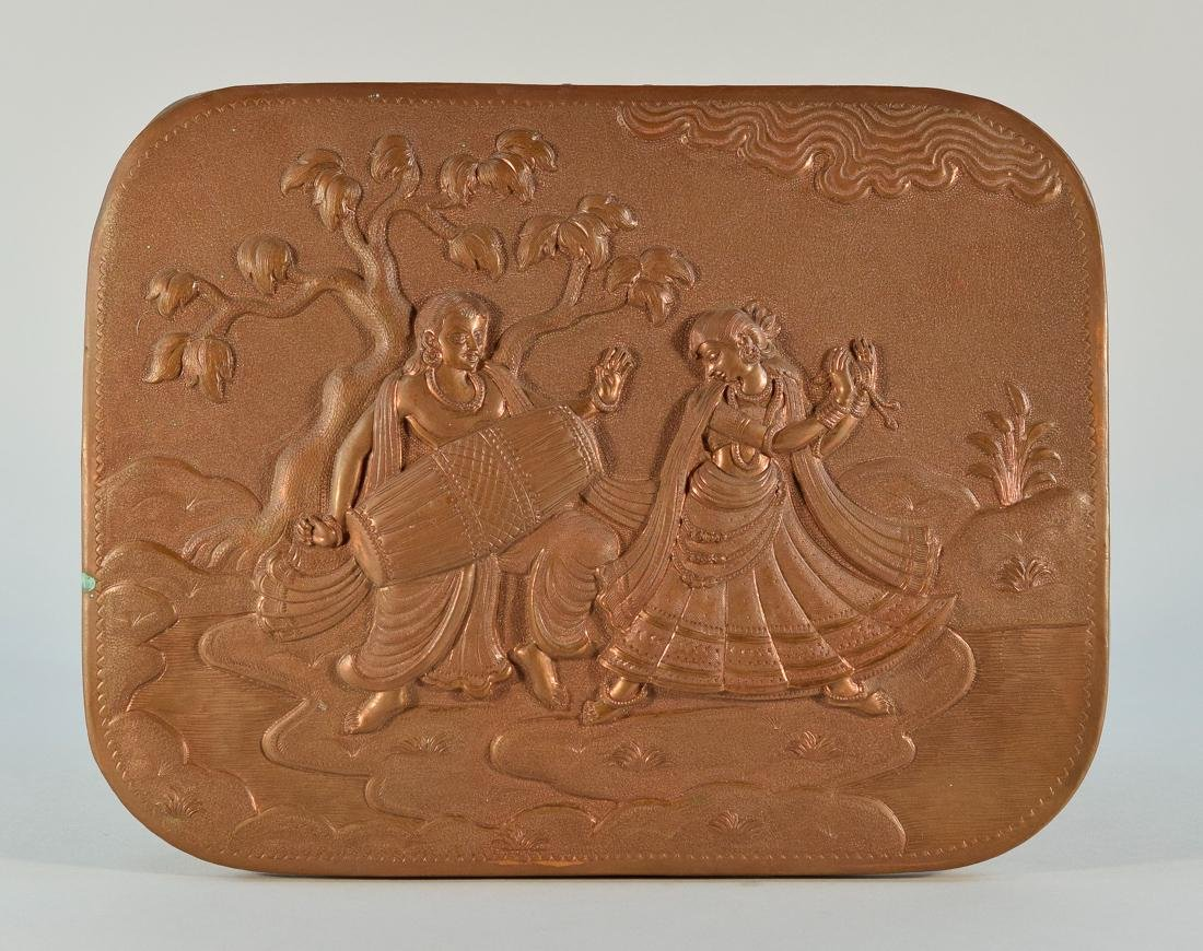 Unusual Nepalese Copper Plaque with Dancer