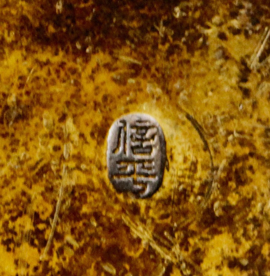 Japanese Bronze Vase with Grape Scene - 8