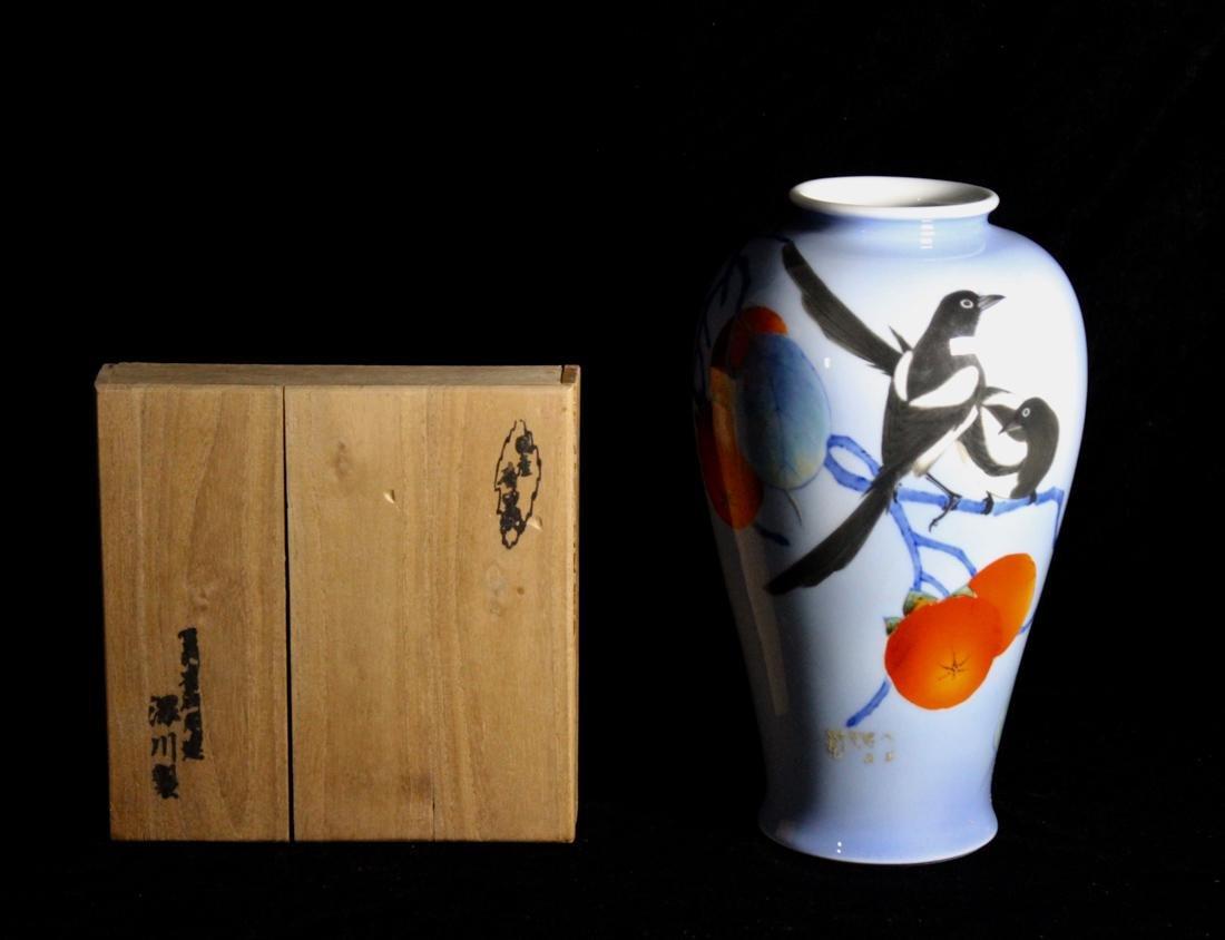 Japanese Fukugawa Porcelain Vase with Presentation Box