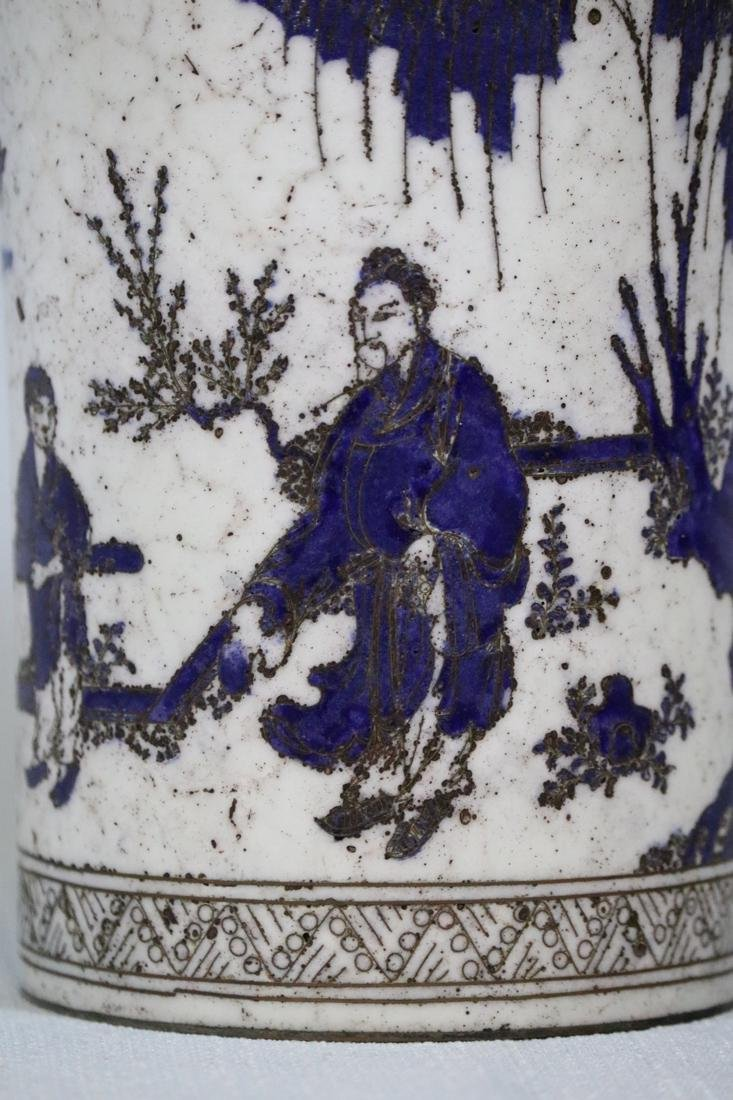 Chinese Cloisonne Brushpot with Scholar Scene - 2