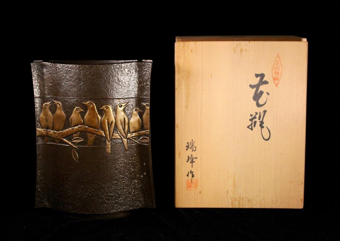 Japanese Bronze Vase Parrots by Zuiho