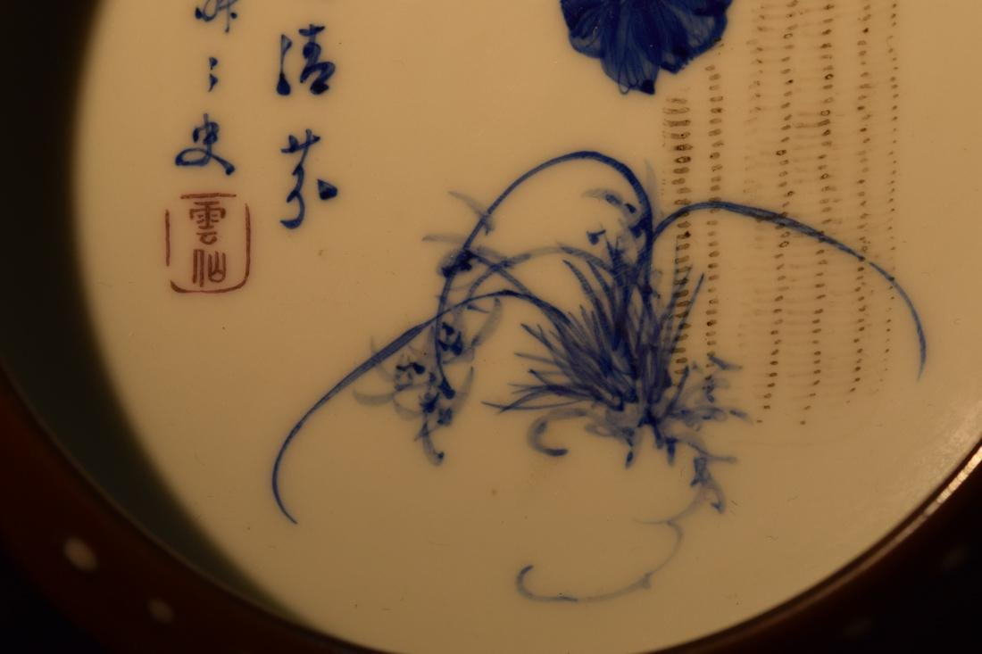 Chinese Scholar Brush Washer with Poem - 2