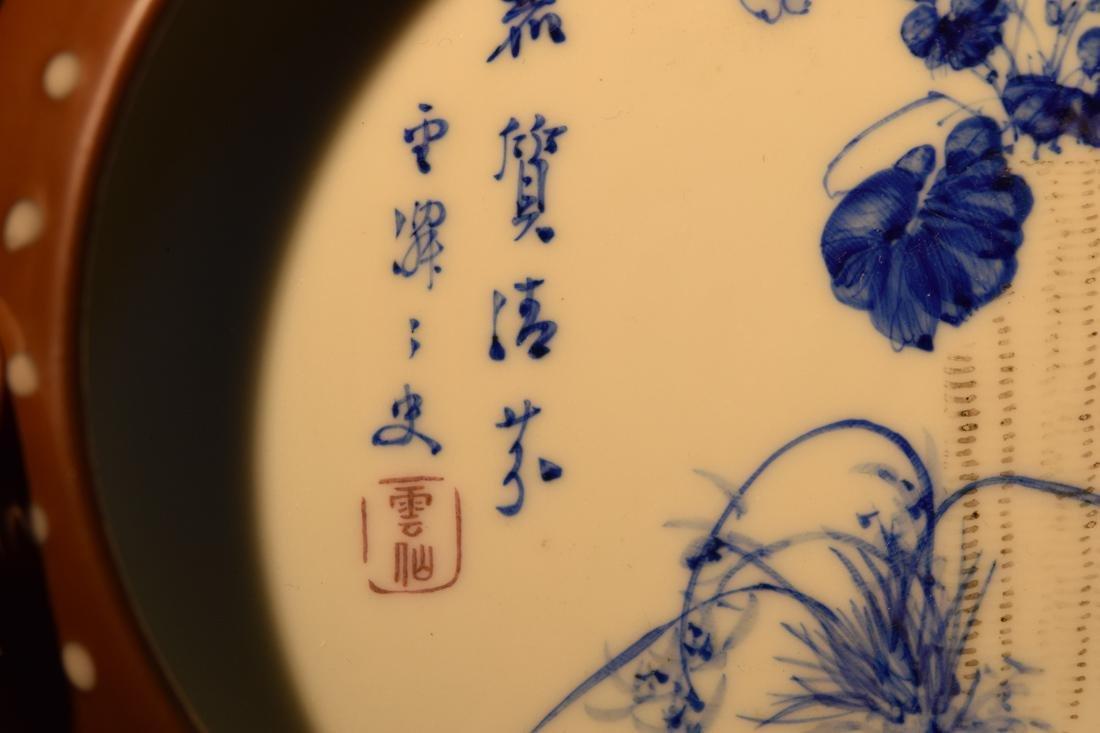 Chinese Scholar Brush Washer with Poem - 3
