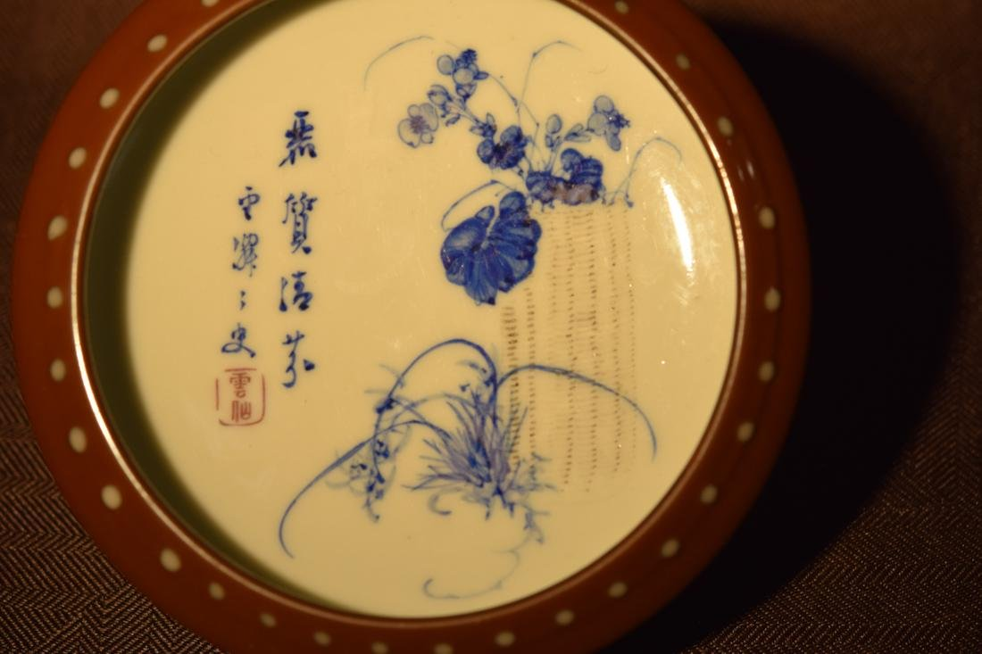 Chinese Scholar Brush Washer with Poem - 6