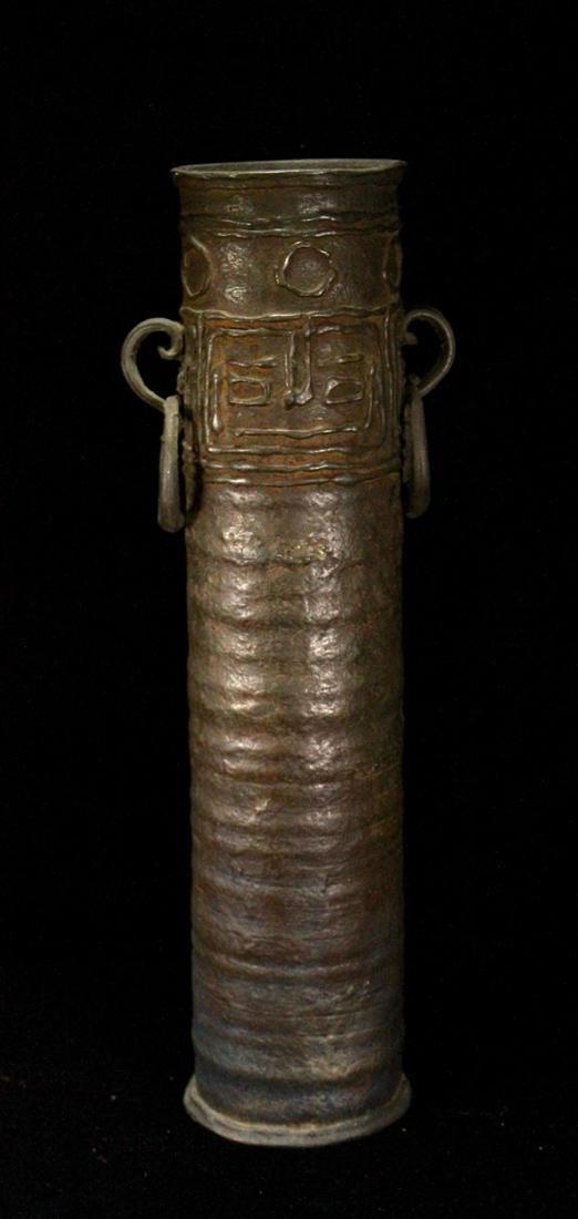 Japanese Bronze Vase of Tall Slender Shape - Signed