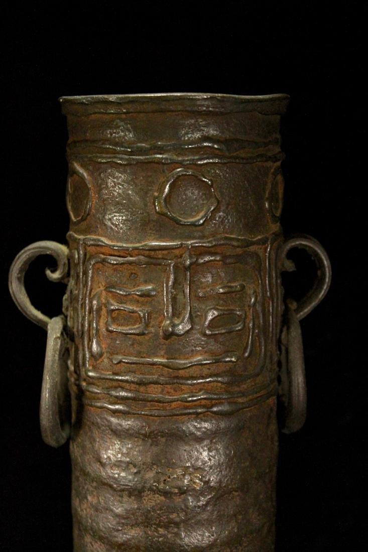 Japanese Bronze Vase of Tall Slender Shape - Signed - 2