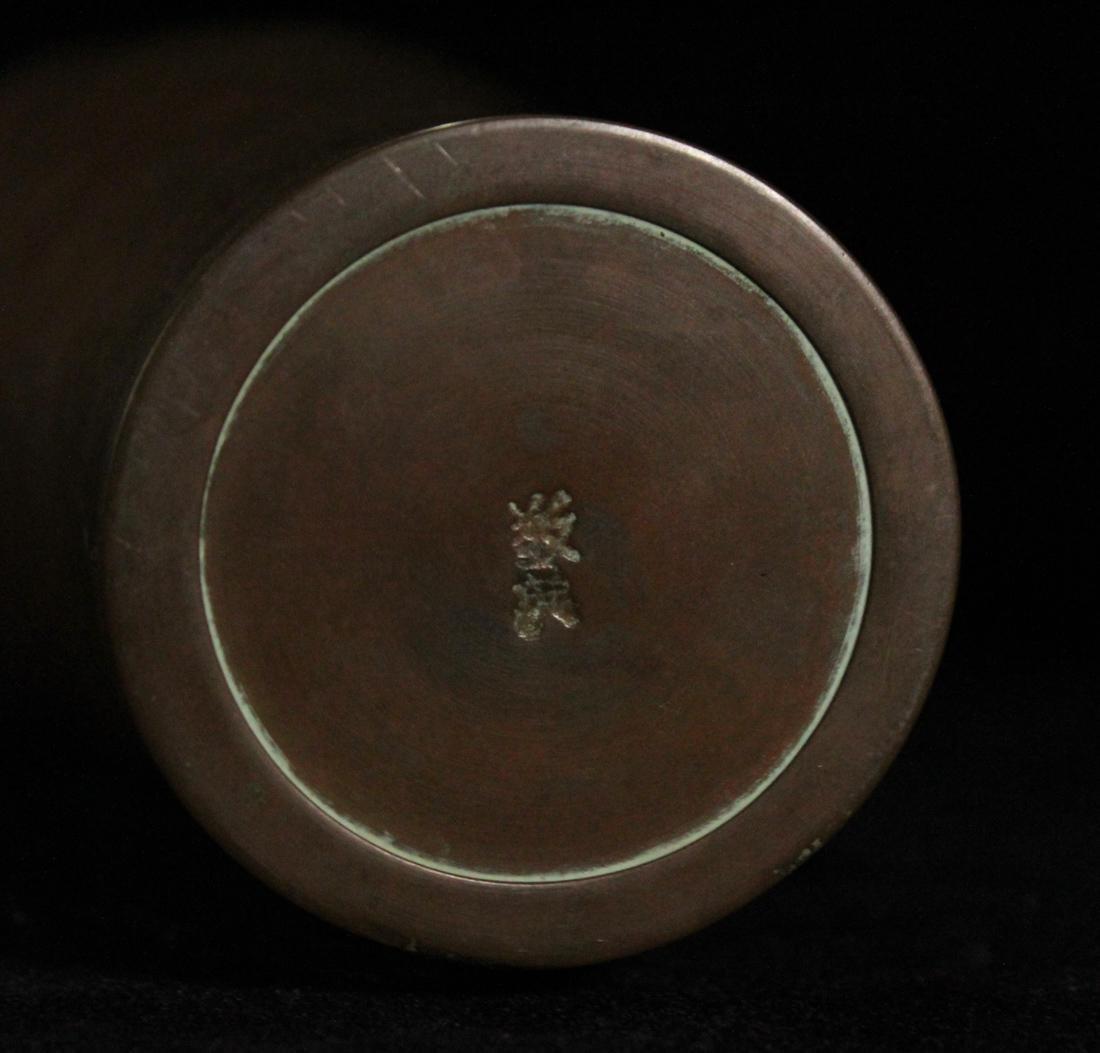 Simple Japanese Art Deco Bronze Vase - 2