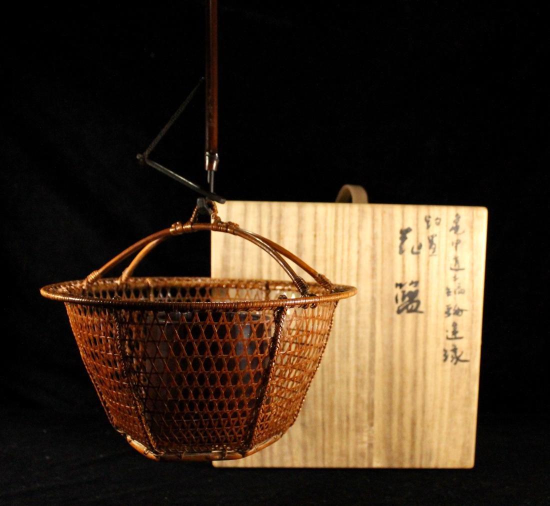 Japanese Signed Basket with Presentation Box