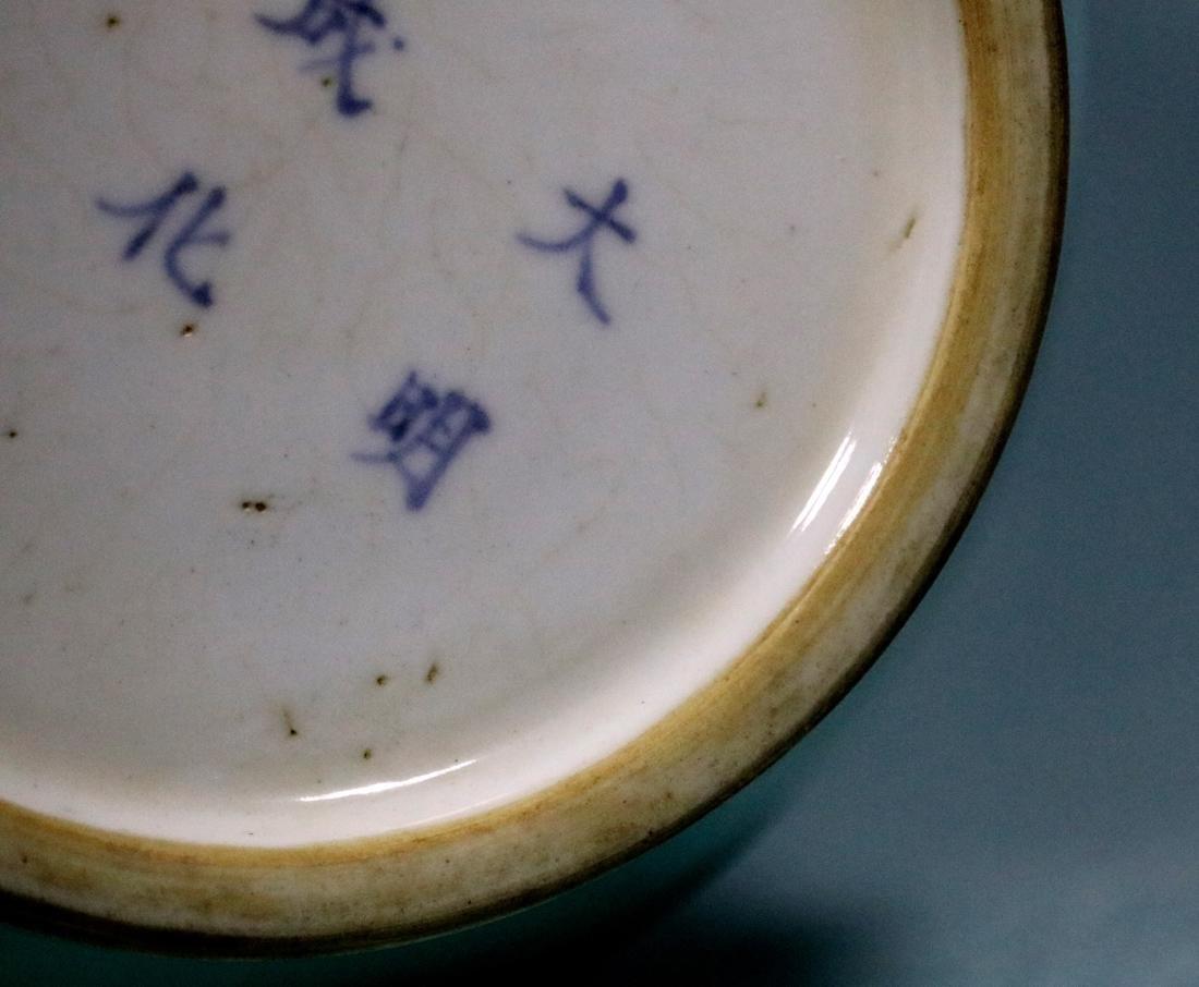 Chinese Lake Green Glazed Rouleat Porcelain Vase - 7