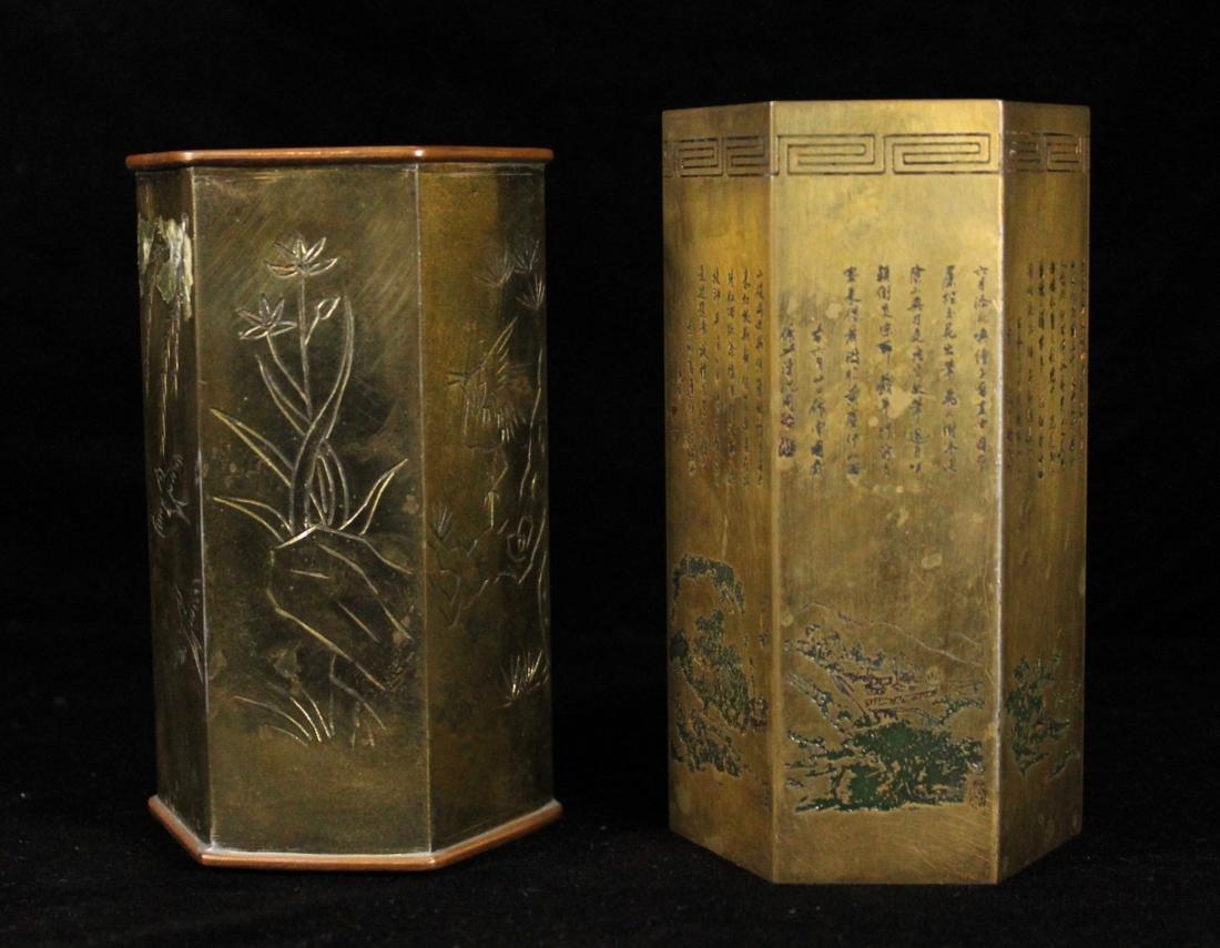 Two Chinese Brass Brushpot