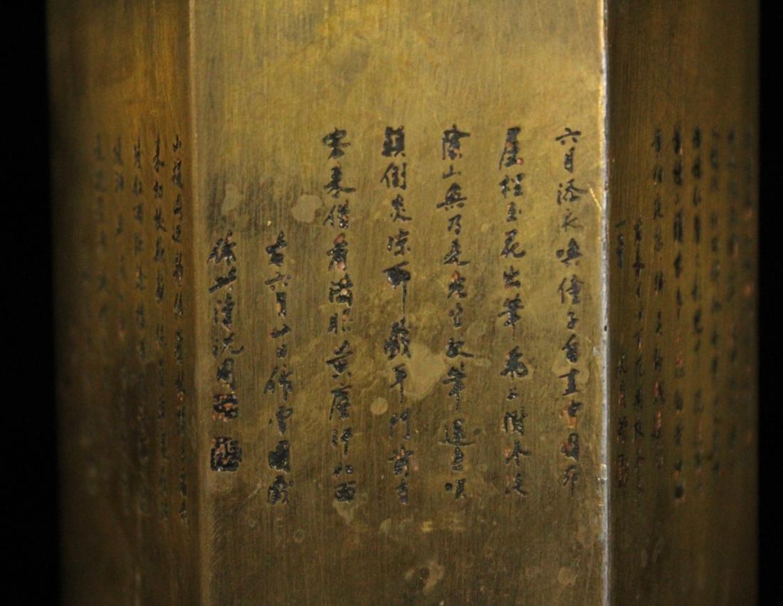 Two Chinese Brass Brushpot - 2