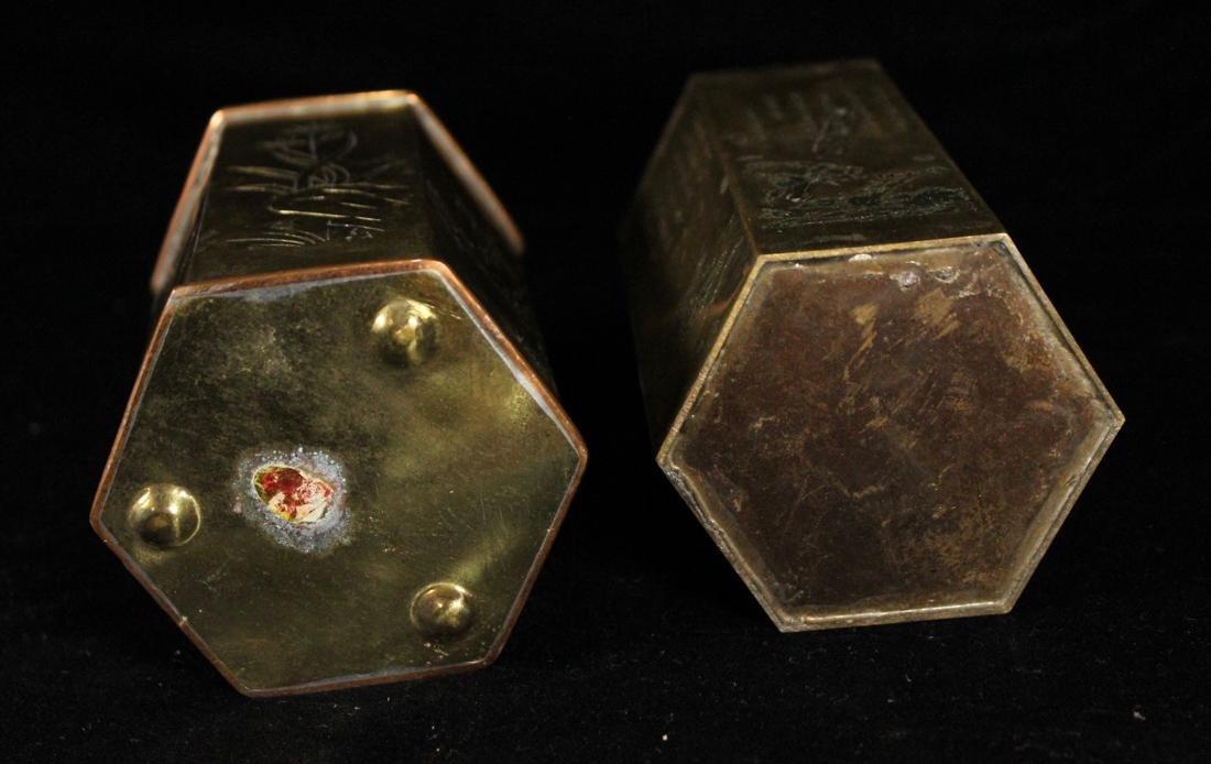 Two Chinese Brass Brushpot - 4