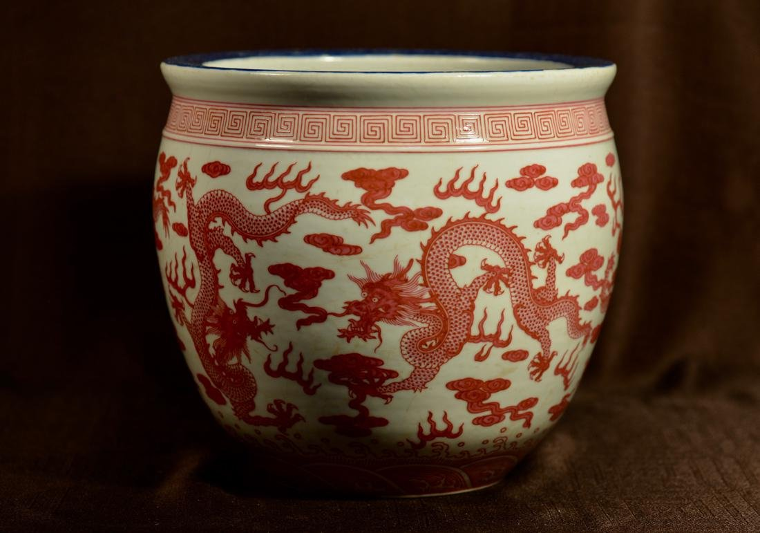 Chinese Porcelain Fishbowl with Dragon Motif - Ruby Red