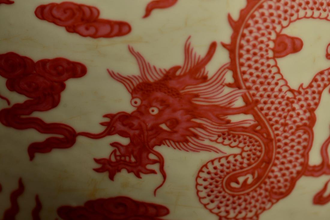 Chinese Porcelain Fishbowl with Dragon Motif - Ruby Red - 2