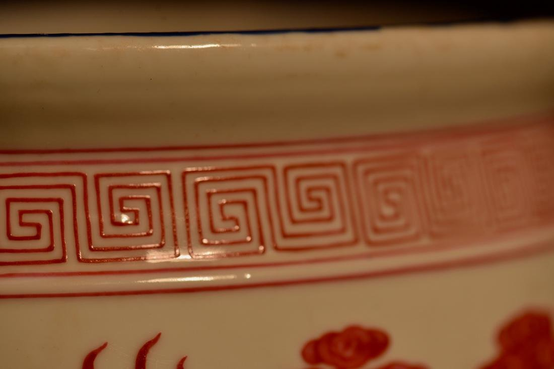 Chinese Porcelain Fishbowl with Dragon Motif - Ruby Red - 3