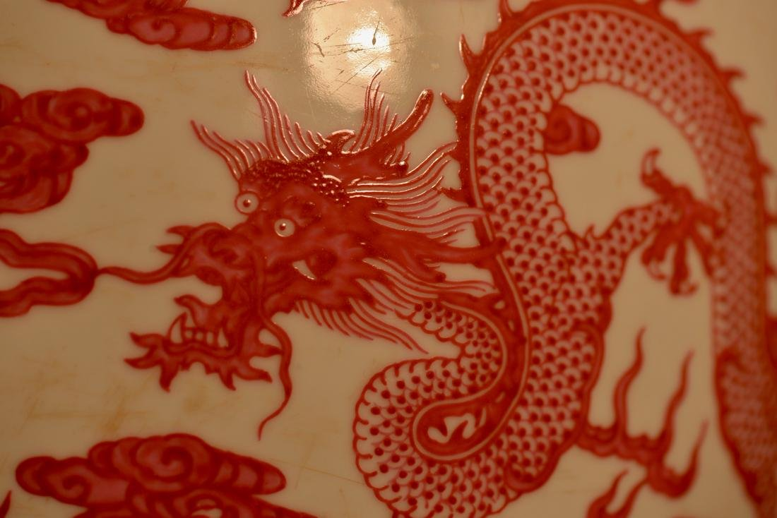 Chinese Porcelain Fishbowl with Dragon Motif - Ruby Red - 4
