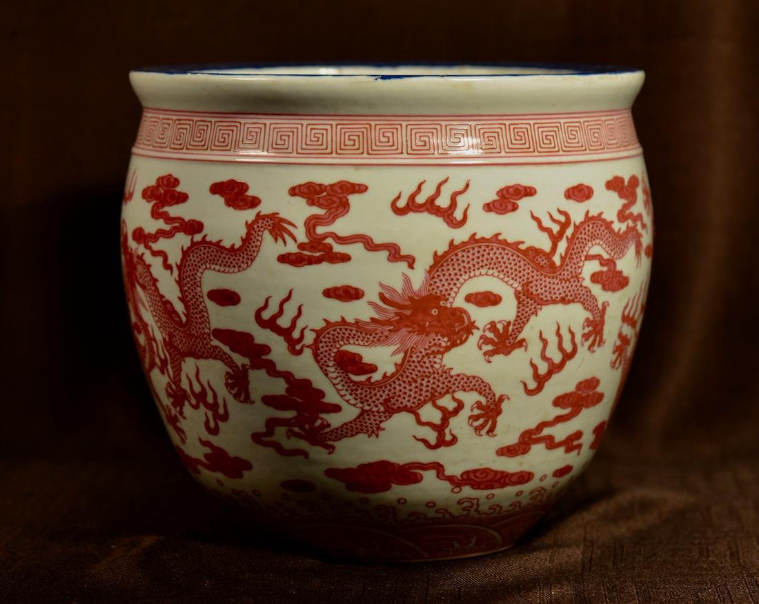 Chinese Porcelain Fishbowl with Dragon Motif - Ruby Red - 6