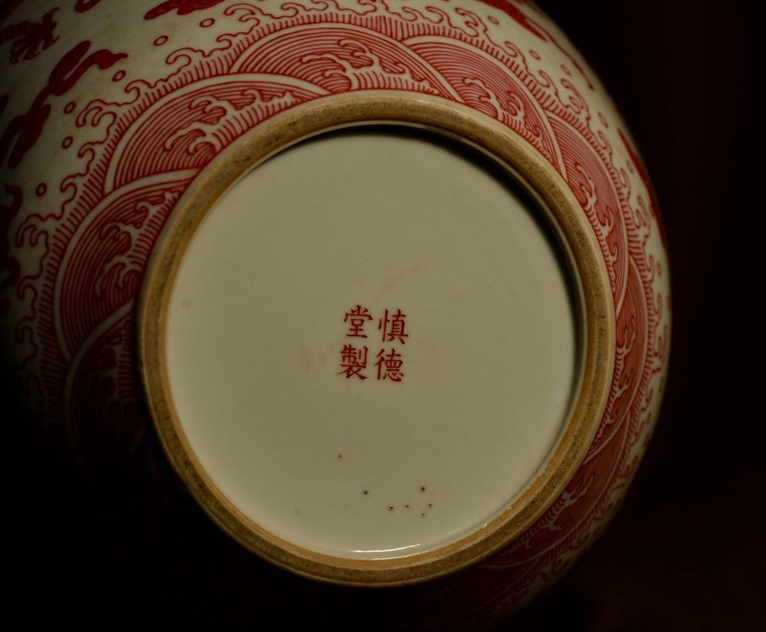 Chinese Porcelain Fishbowl with Dragon Motif - Ruby Red - 9
