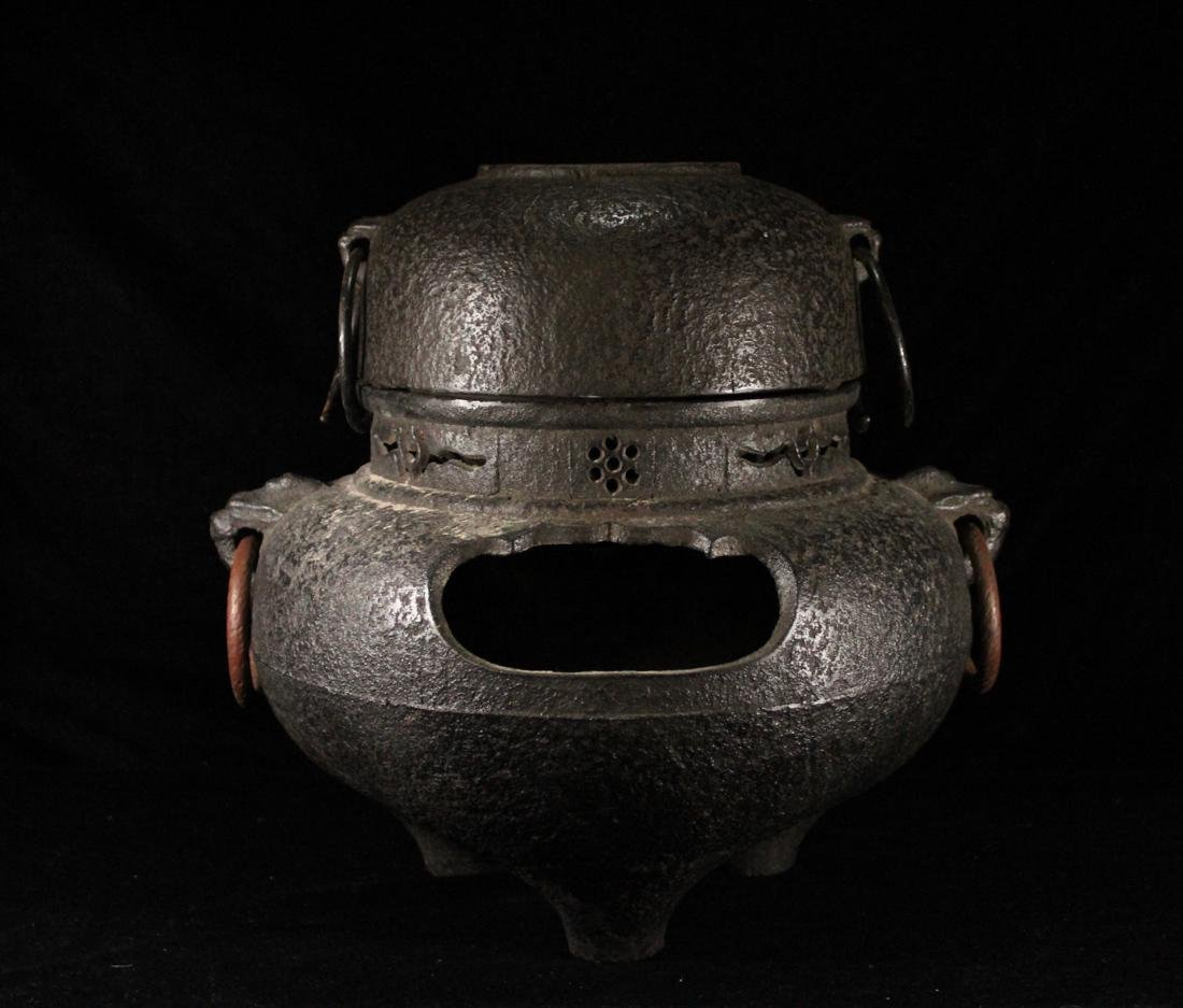Japanese Iron Tea Censer