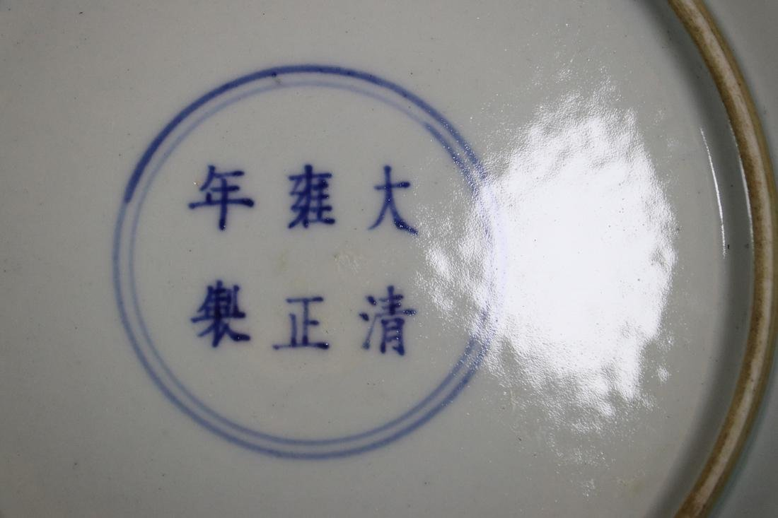 Chinese Porcelain Dish with Plum Blossom Scene - 10