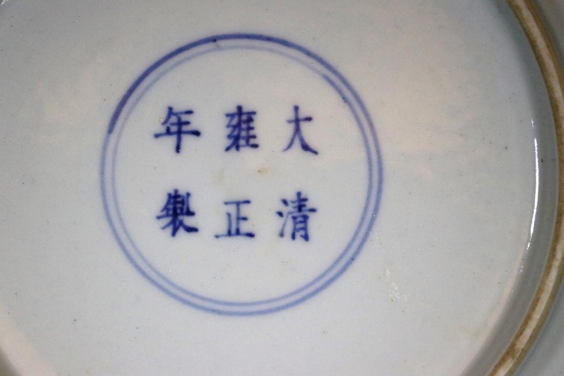 Chinese Porcelain Dish with Plum Blossom Scene - 7
