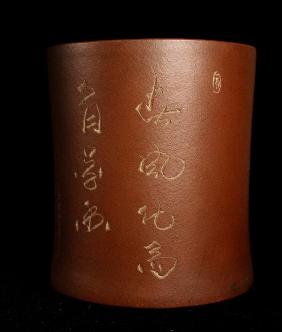 Chinese Yixin Clay Brushpot - Bird Scene - 8