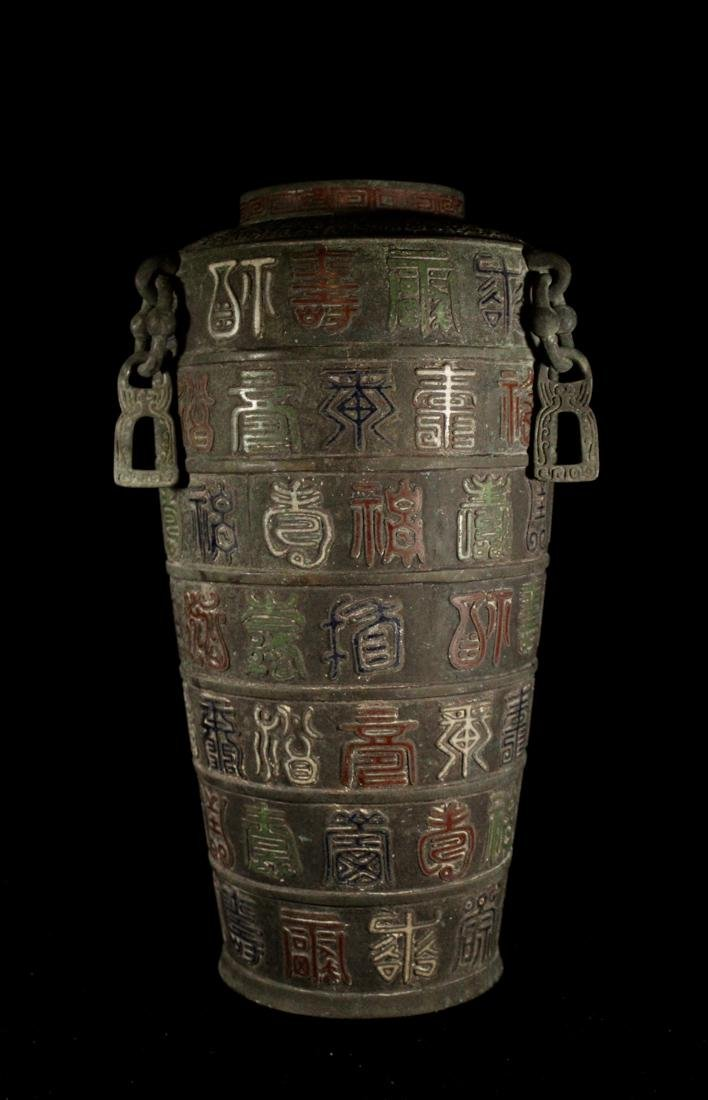Asian Bronze and Cloisonne Vase of Shou Character