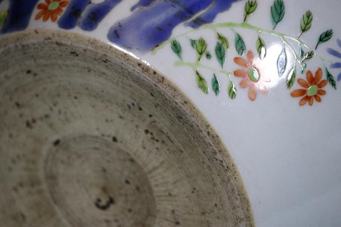 Chinese Famille Rose Porcelain Scholar Fishbowl - 6