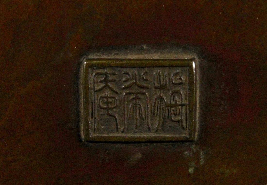 Fine Japanese Bronze Bonzai Planter - 7