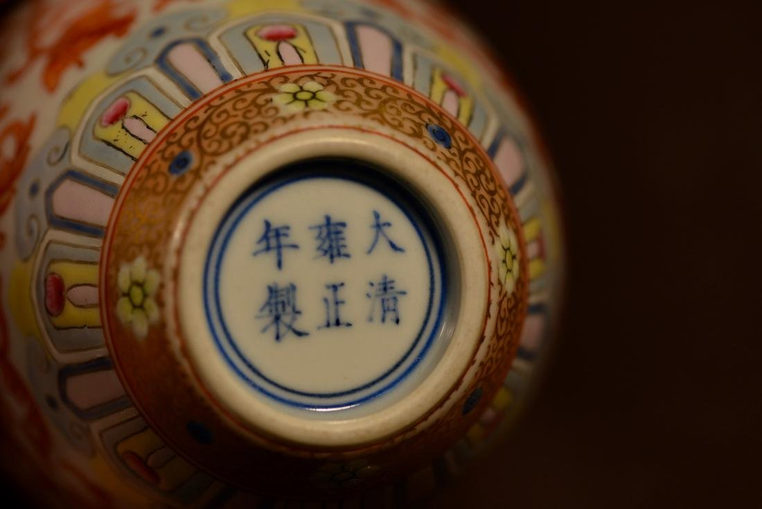 Chinese Porcelain Ovoid Shaped Vase with Stand - 6